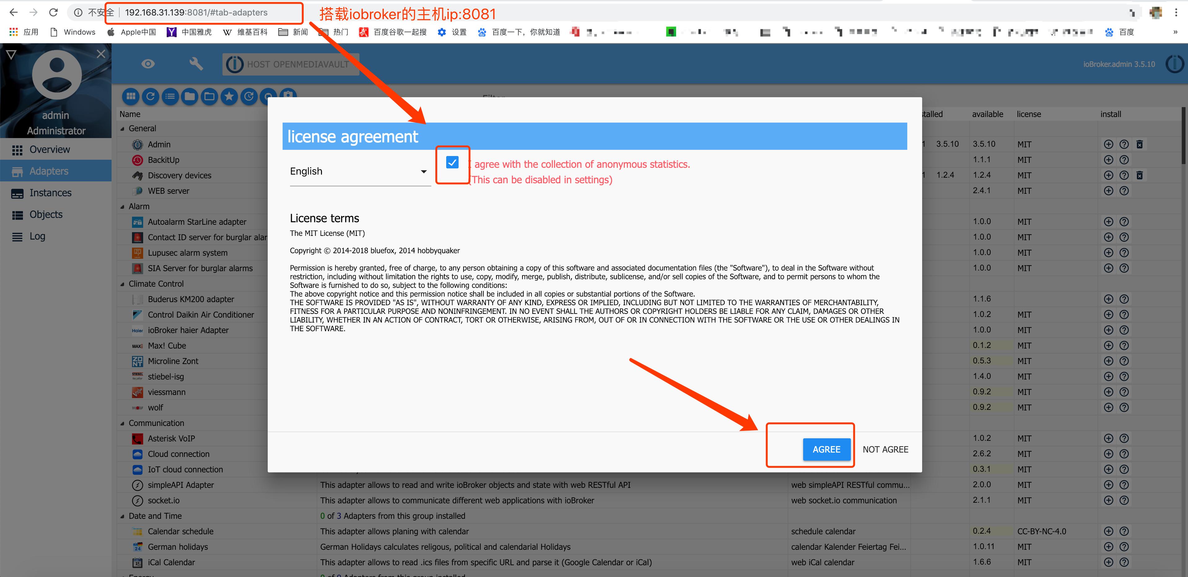 登录首页及选项.png